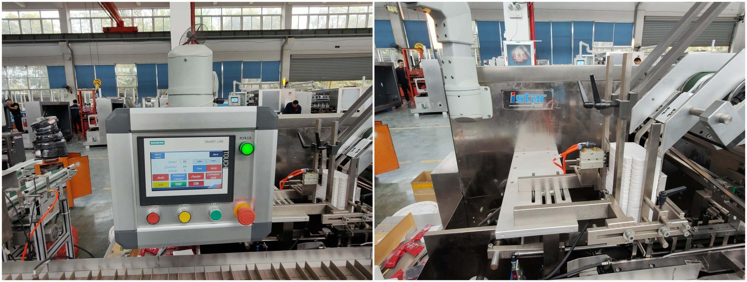 Automatic Cartoning Machine DXH-130