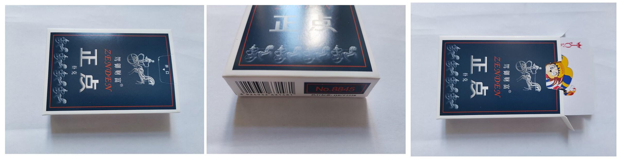 Play Card Cartoning Machine